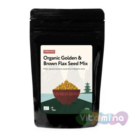 Organic Микс бурого и золотого льна (Golden & Brown flax seed mix)