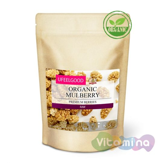 Organic Ягоды белой шелковицы сырые (100% RAW Mulberry premium berries)