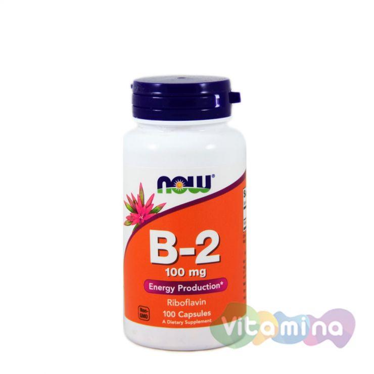 Рибофлавин (Витамин В 2) 100 мг. - 100 капс