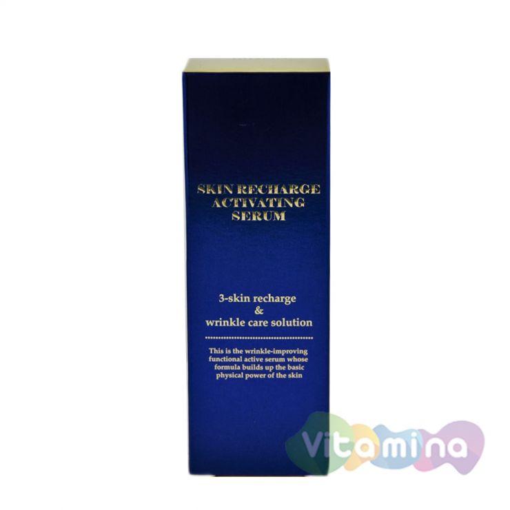 Сыворотка Активатор молодости - Skin Recharge Activating Serum
