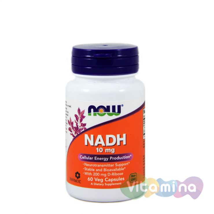 NADH (никотинамид) 10 mg, 60 Капс