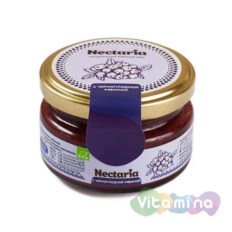 Взбитый мёд с черноплодной рябиной