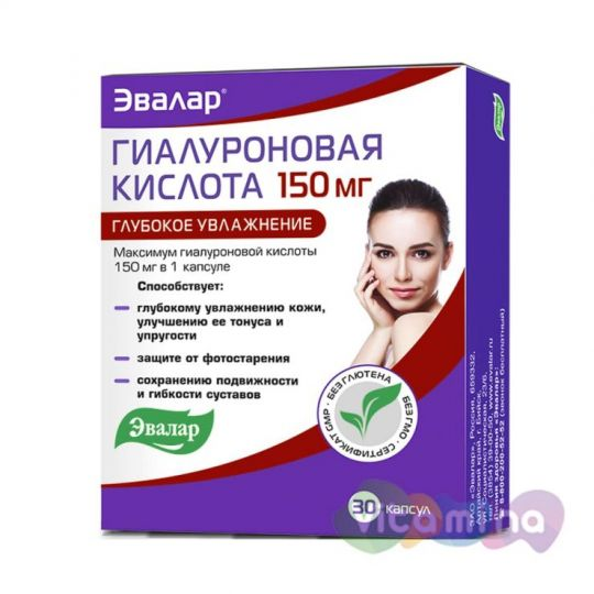Эвалар гиалуроновая кислота, 30 капс