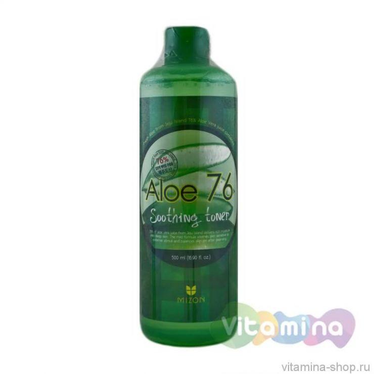 Успокаивающий тонер с Алоэ - Mizon Aloe 76 Soothing Toner