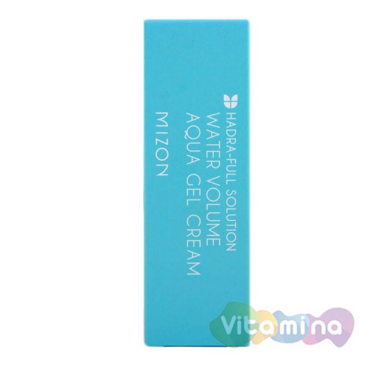 Увлажняющий гель-крем для лица - Water Volume Aqua Gel Cream