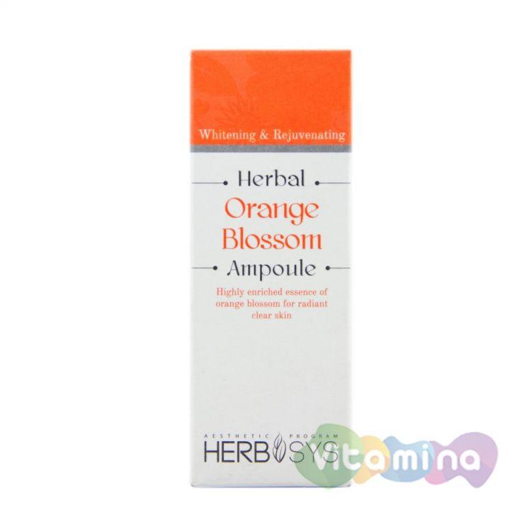 Сыворотка для лица с цветами апельсина - Herbal Orange Blossom Ampoule