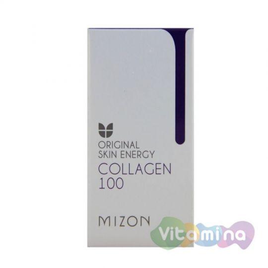 Сыворотка коллагеновая - 90% Collagen 100