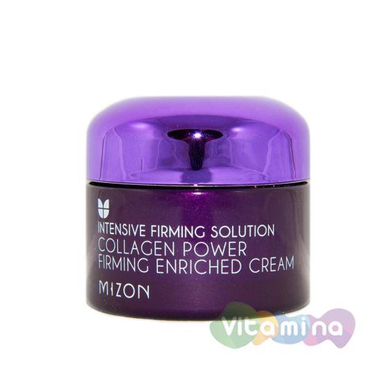 Mizon Питательный крем с морским коллагеном - Collagen Power Firming Enriched Cream