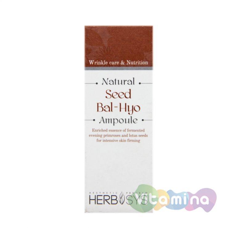 Сыворотка на основе семян лотоса - Herbsys Natural Seed Bal-Hyo Ampoule