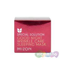 Маска ночная от морщин - Good Night Wrinkle Care Sleeping Mask 2