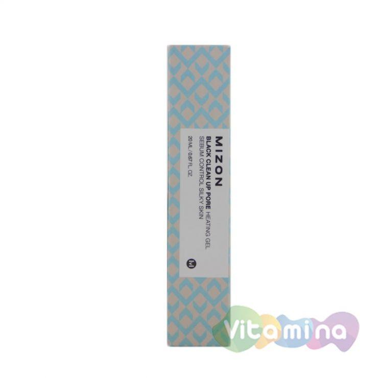 Разогревающий гель для отчистки пор - Black Clean Up Pore Heating Gel