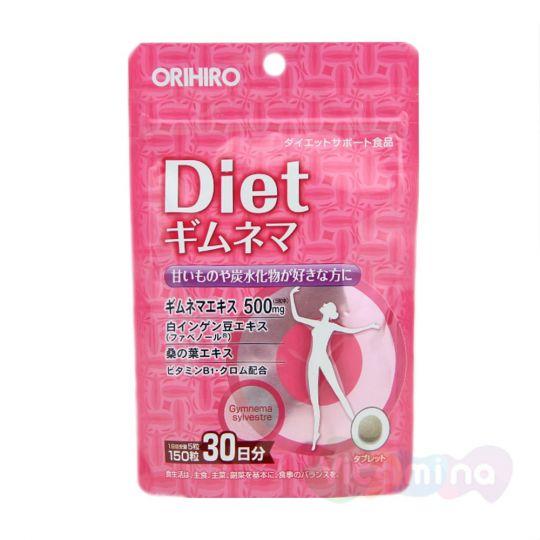 Gymnema Diet Комплекс для снижения аппетита