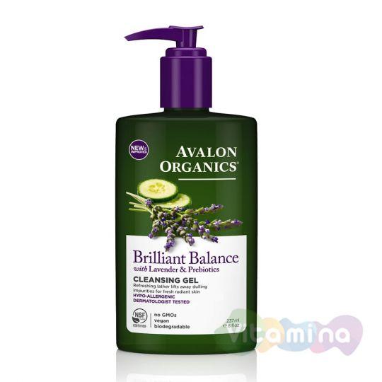 Avalon Organics Гель для демакияжа с лавандой, 237 мл